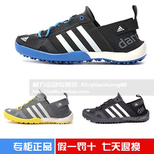 где купить Adidas q21031 2015 S77946 S77945 дешево