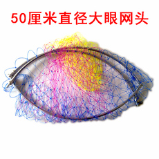 Сачки 95 fishing tackle 50 40