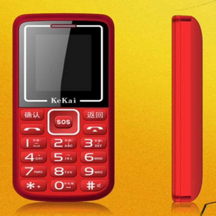 Мобильный телефон Yoord  MP3 мобильный телефон elari cardphone white