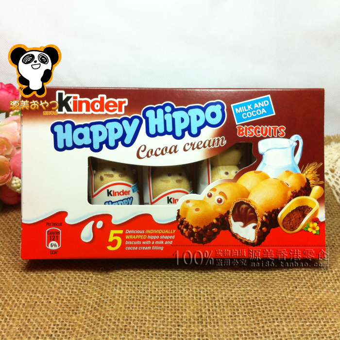 Lotte  Kinder Happy Hippo