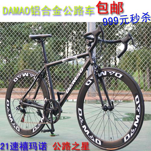 шоссейный велосипед Of TREK Big Cat !2015 27 21