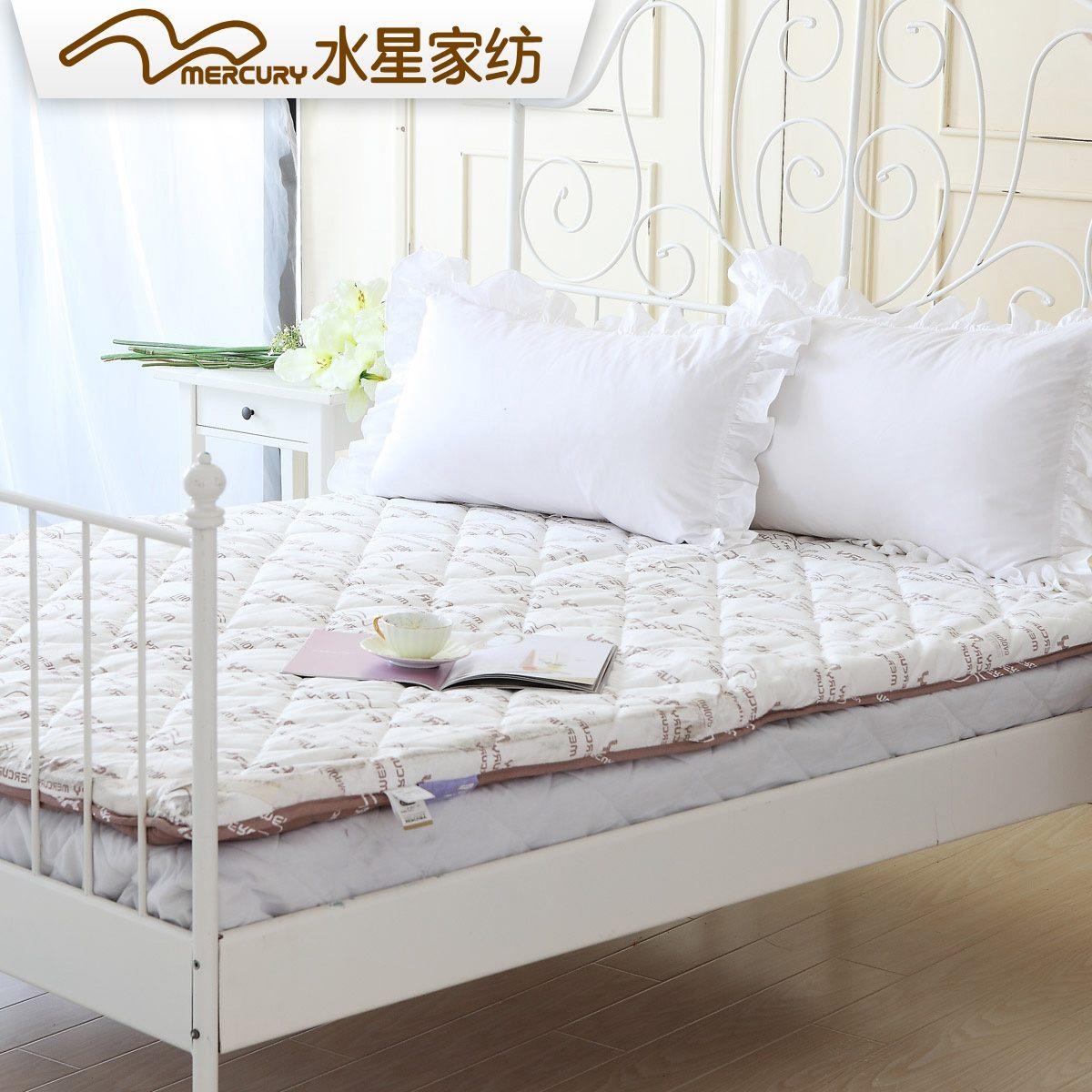 水星家纺防螨抗菌床垫103683