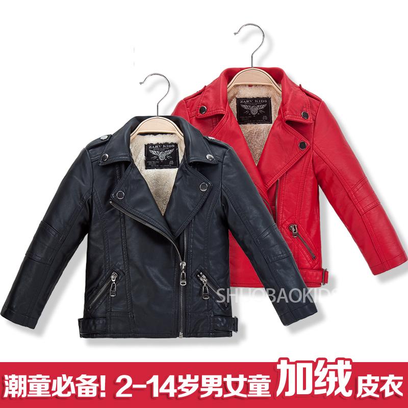 Детские куртки спб
