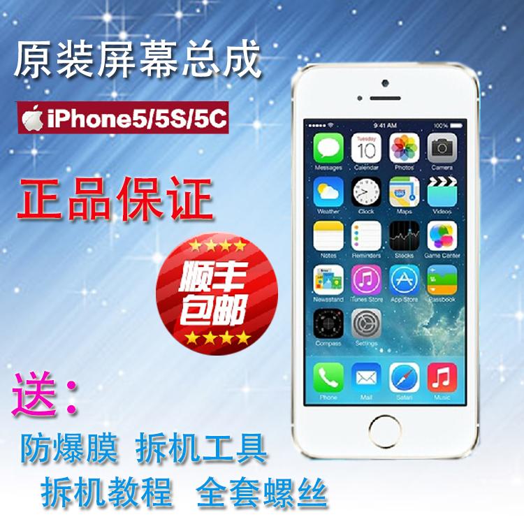 Запчасти для мобильных телефонов Apple Iphone5 5S 5C I6 4.7 запчасти для мобильных телефонов apple iphone4 4s 5c 5s