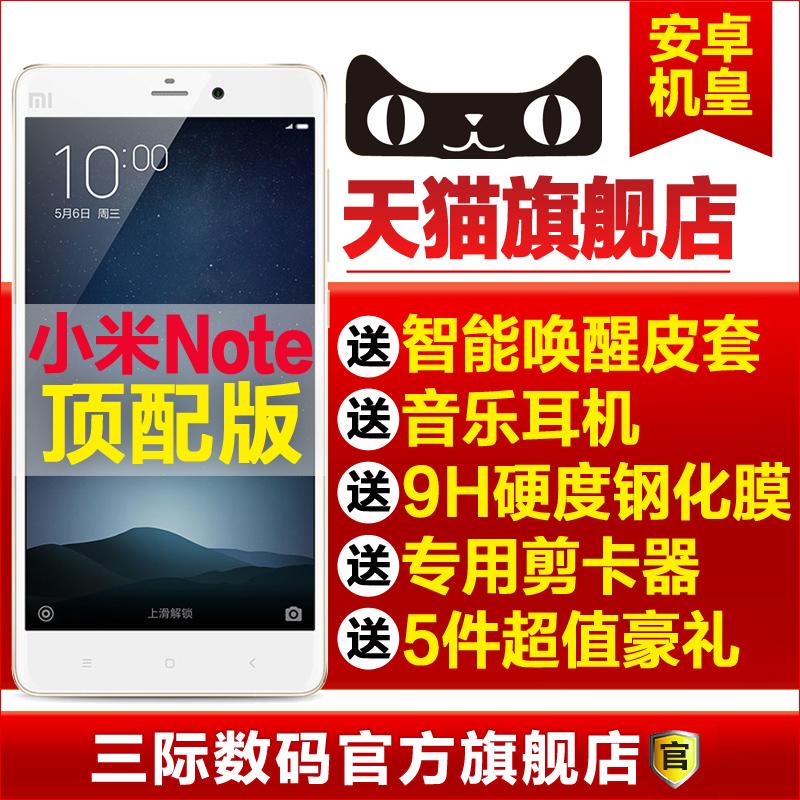 Мобильный телефон Xiaomi MIUI/Note 4G