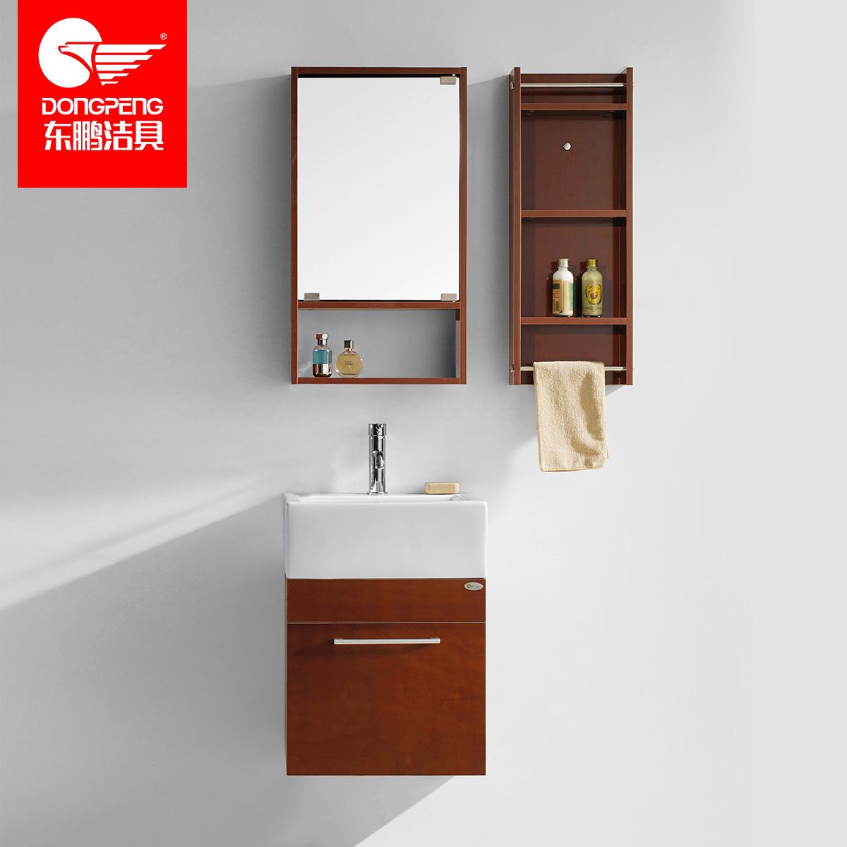 东鹏实木浴室柜20572