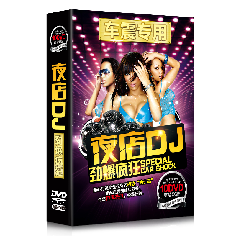Музыка CD, DVD   DVD Cd DJ Mv сумка для cd и dvd плеера bubm djm2000 dj dj midi dj