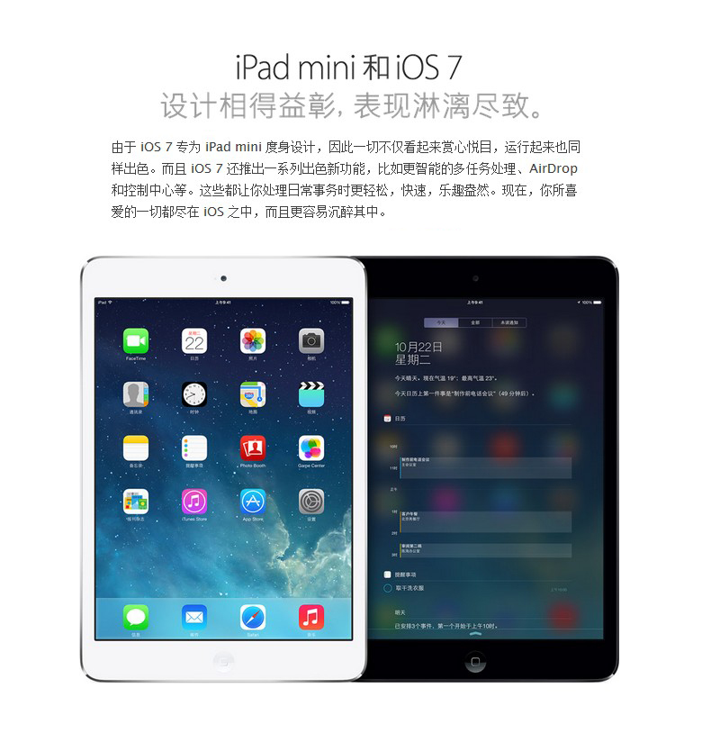 Планшет Apple  Ipad Mini2 Retina Ipad Mini WIFI 32GB apple ipad 3 32gb wifi