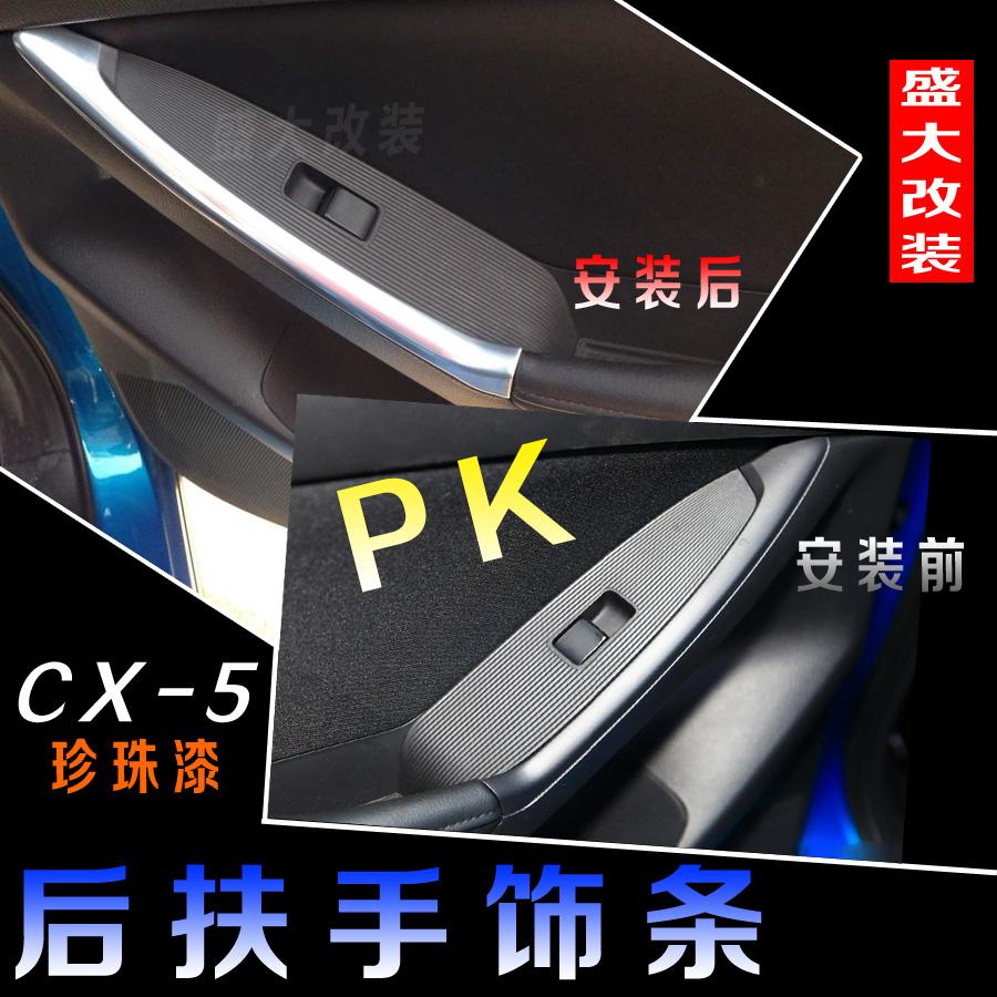 Авто тюнинг Mazda  CX-5 CX-5 CX-5 mazda cx 5 киев