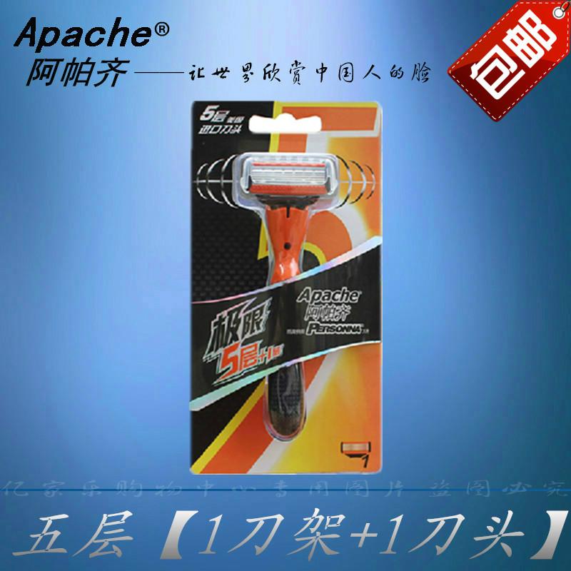 Apache 1 1