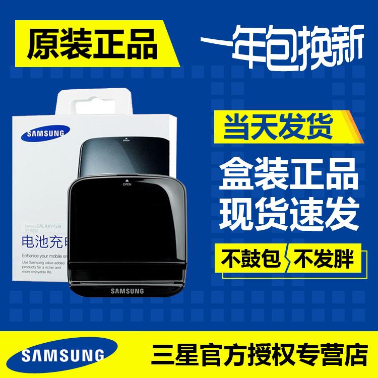 Зарядное устройство для мобильных телефонов Samsung N7100 N7102 N719 N7108 Note2 Note2 зарядное устройство для мобильных телефонов note2 samsung note2 n7100 2