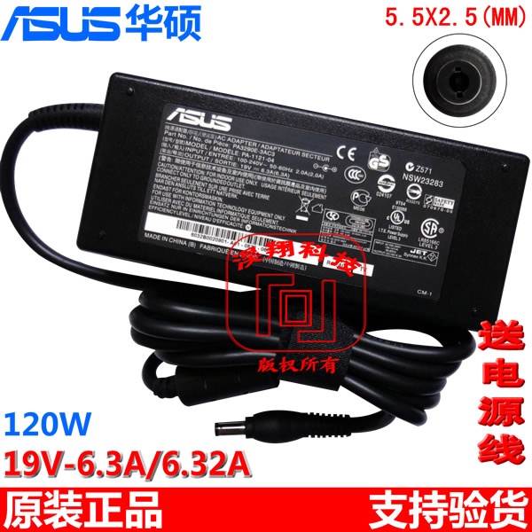 Фото - элемент питания ASUS N45SL N46VM N53SM N53SV genuine new lcd cable for asus n53s n53j n53d n53sv n53 laptop 1422 00v3000