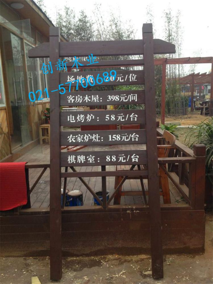 Табличка для торговой марки Innovation in wood industry виниловые обои as creation tessuto ii 961972