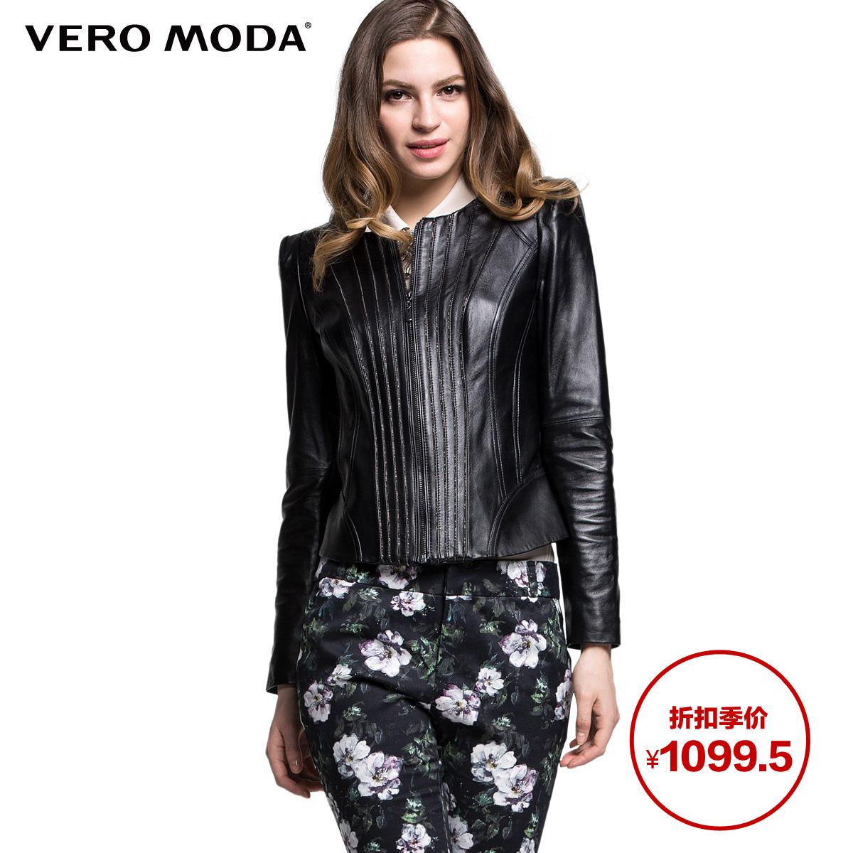 Кожаная куртка VERO MODA 315110002 1099.5 daybreak hardlex uhren 2015 damske hodinky orologi di moda relojes relogios db2161