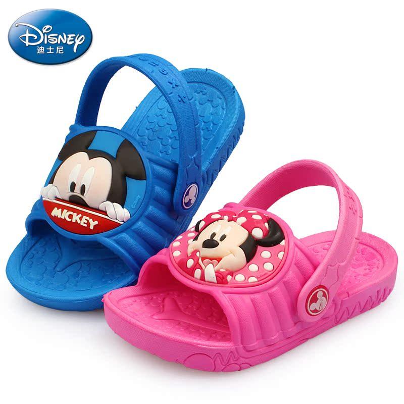 Детская обувь для дома Disney dsn14060 2015 детская обувь для дома hole shoes 2015
