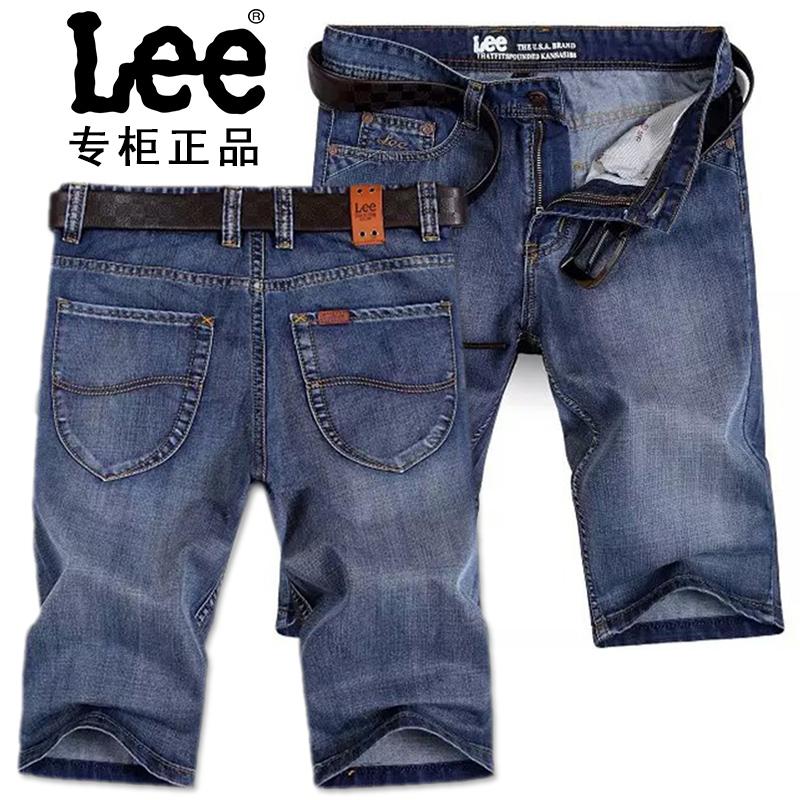 джинсы-мужские-conner-lee