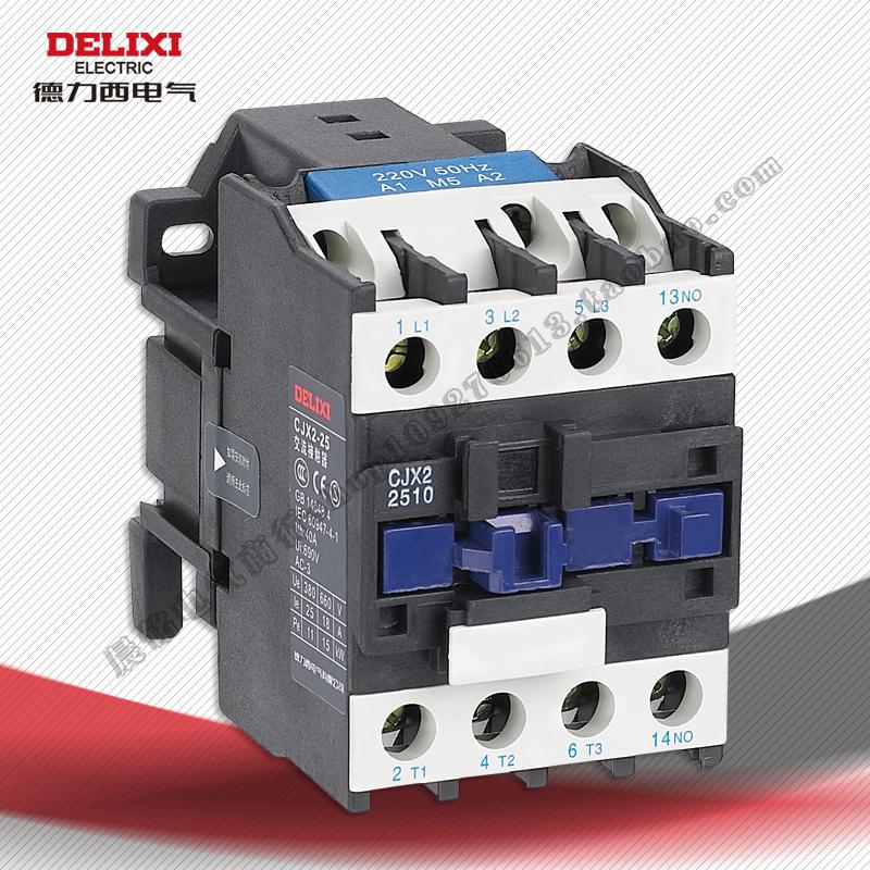 Реле электромагнитное Delixi CJX2-2510 2501 36V