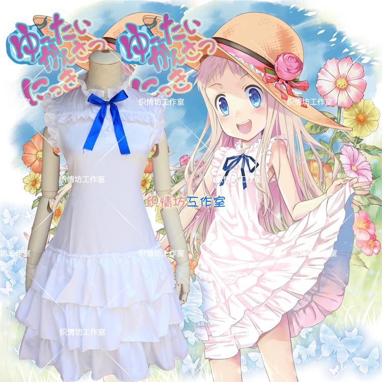 Женский костюм для косплея   Cos Cosplay Cos аксессуары для косплея custom cosplay cos