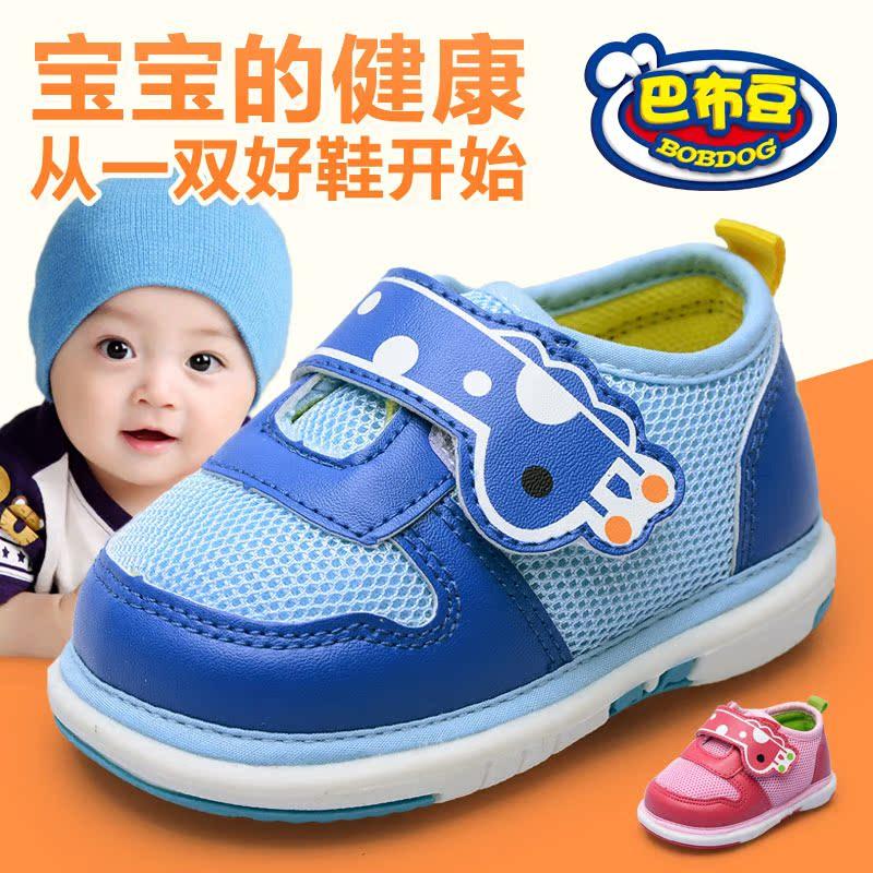 Детские ботинки с нескользящей подошвой Bobdog 51061151 0-3