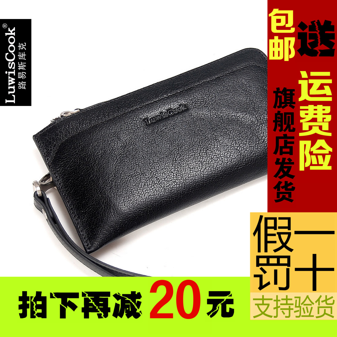 бумажник Luwiscook 130701 NOTE3 цена и фото