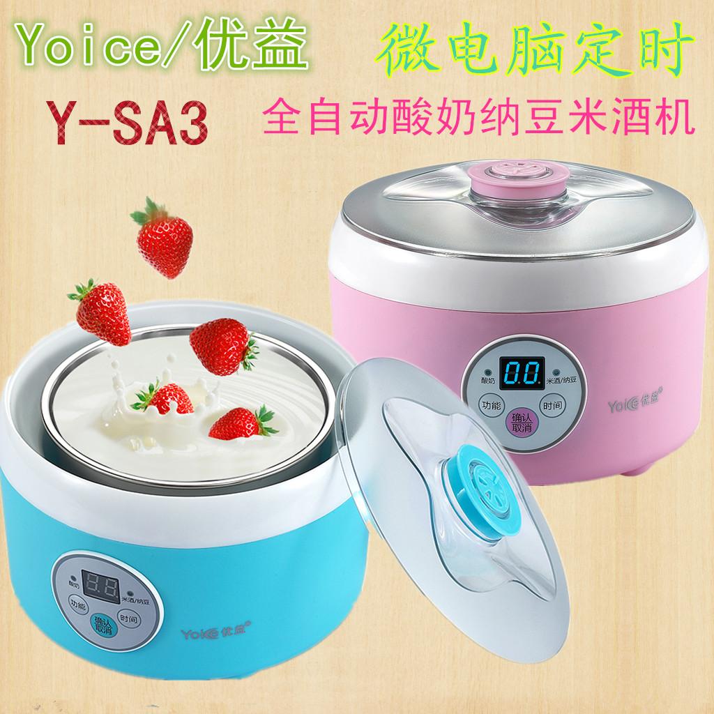 Йогуртница Yoice y/sa3 Y-SA3 akg y 20u