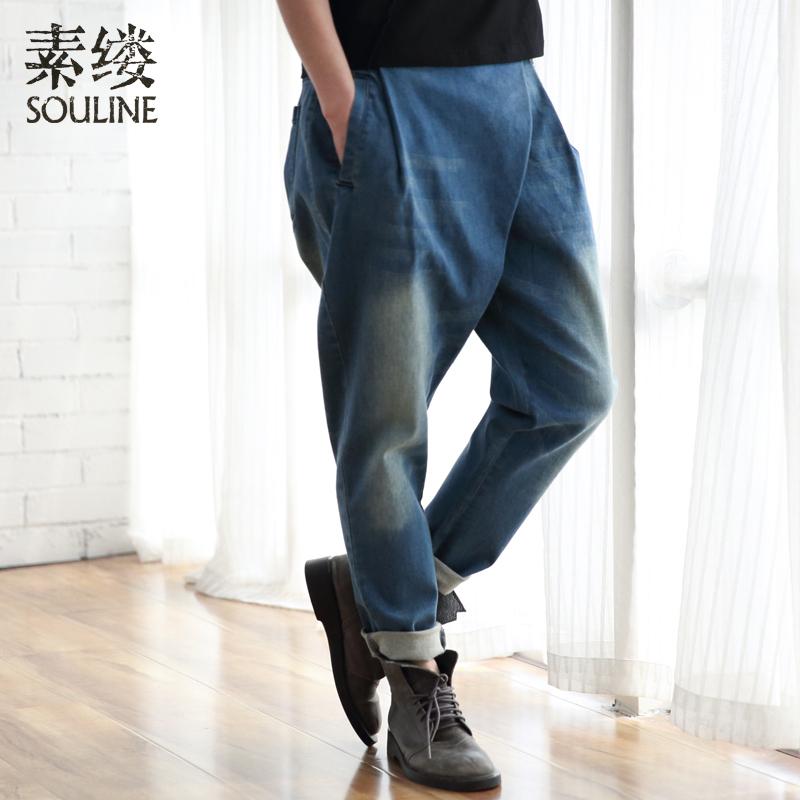 Джинсы женские Souline sl511048 Souline2015 джинсы женские souline sl423319 souline2014