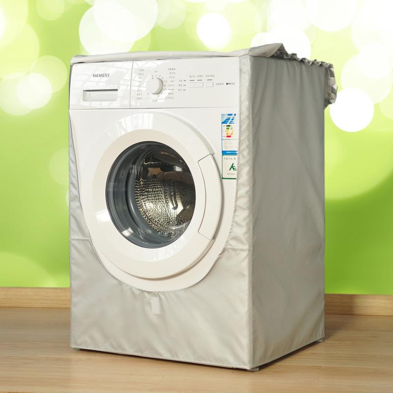 Чехол на стиральную машинку Mr Yuen 01 LG