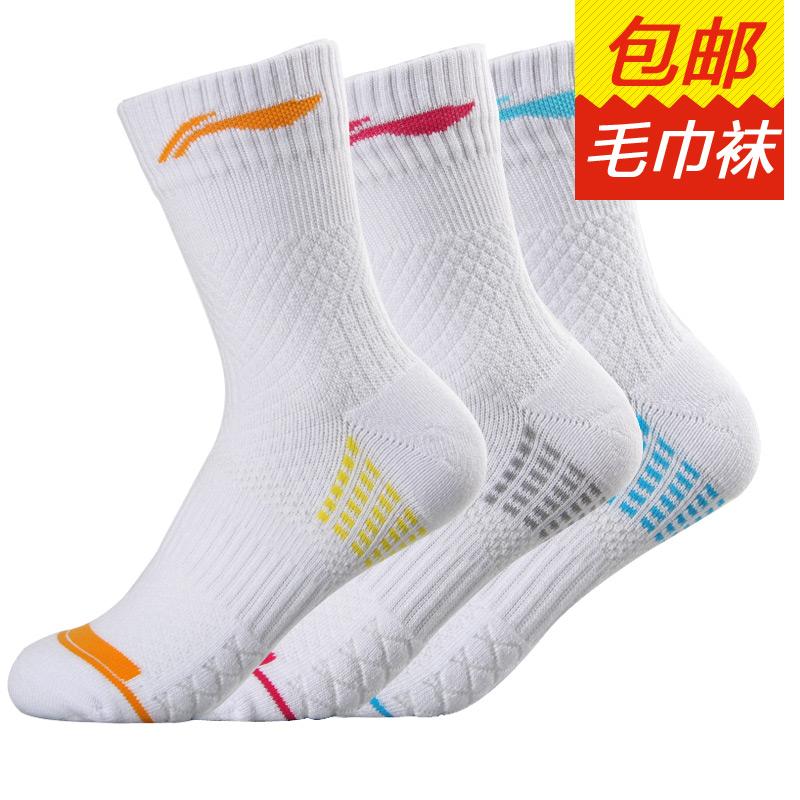 Носки спортивные Lining awsh054 носки спортивные lining awsh054