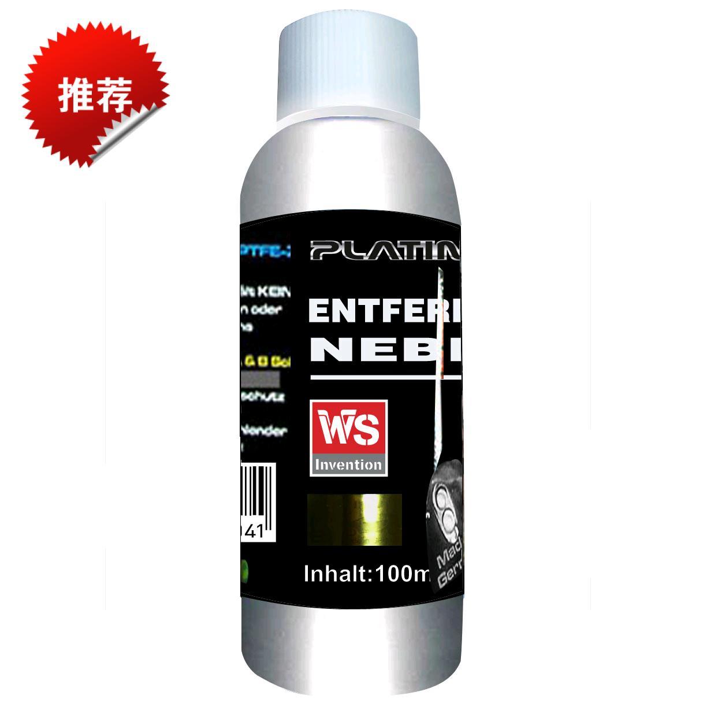 цена на Средство для мытья машины Platinum Titanium Long
