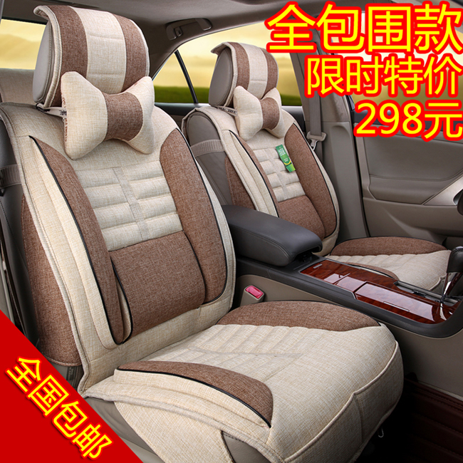 Авточехлы зимние Diya Lai  320/330/720/520/530/620/630/X60 high quality car seat covers for lifan x60 x50 320 330 520 620 630 720 black red beige gray purple car accessories auto styling