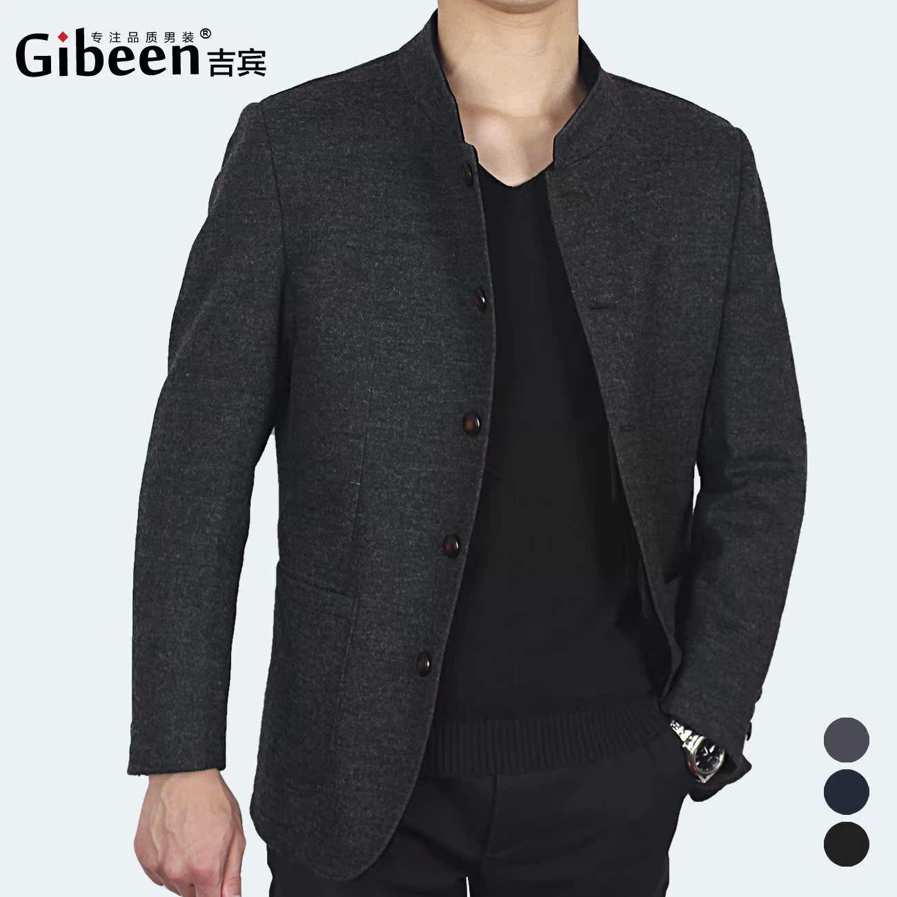 Пальто мужское Gibeen gb15a0001