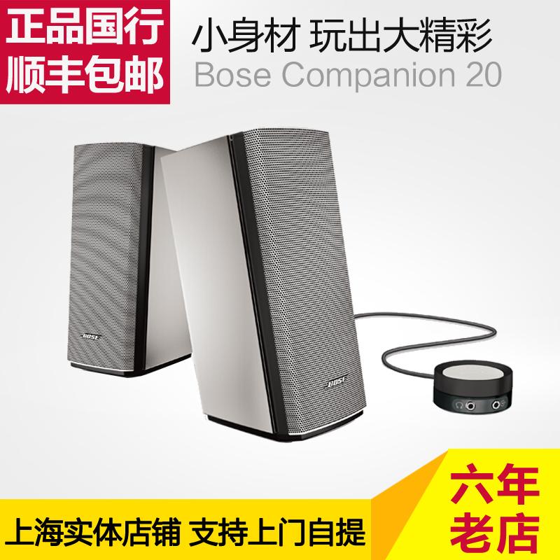 звуковые устройства Bose Companion20 2.0 C20 сабвуфер автомобильный other bose bose bose