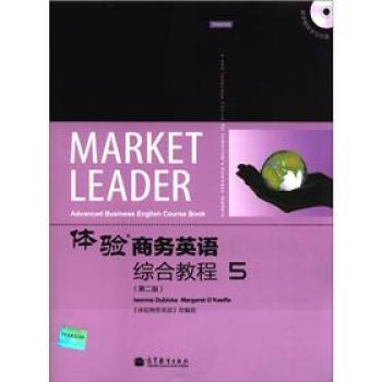 [Market Leader Advanced Busi new language leader advanced coursebook with myenglishlab pack