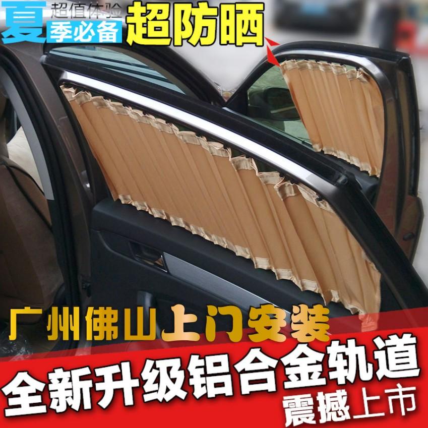 Автомобильные шторки   GL8