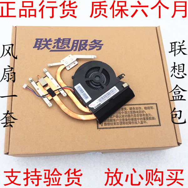 Фото Комплектующие и запчасти для ноутбуков Z470 Z470A Z470 Z470K Z475 комплектующие