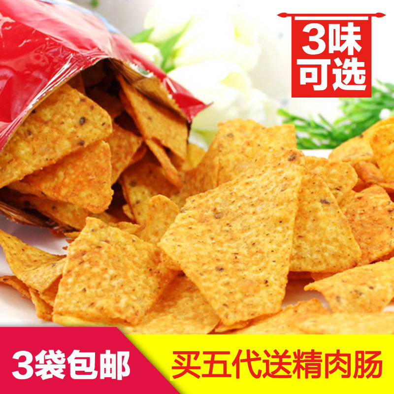 HIV  Doritos 198.4g hiv and aids