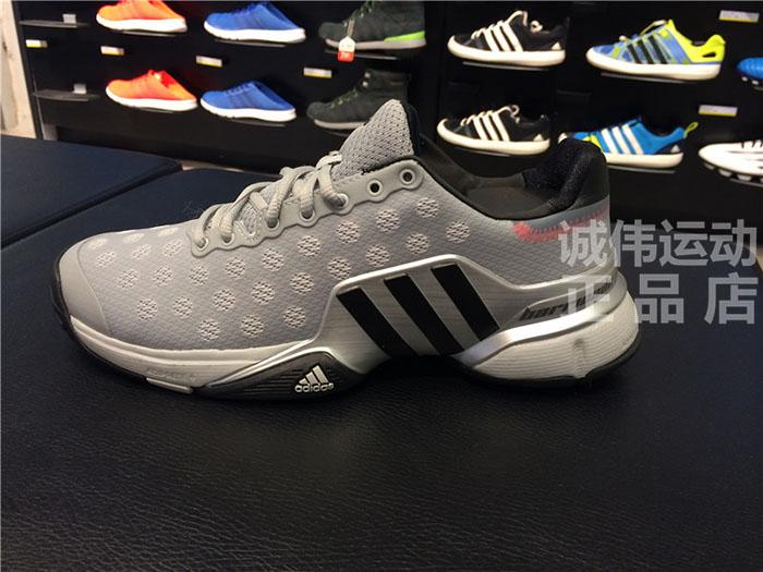 Кроссовки для тенниса Adidas  B39797 цена 2017