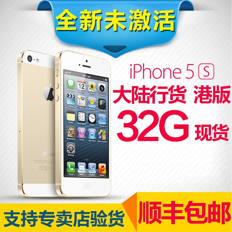 Мобильный телефон Apple Iphone5s 32g мобильный телефон рация защищенный texet tm 515r