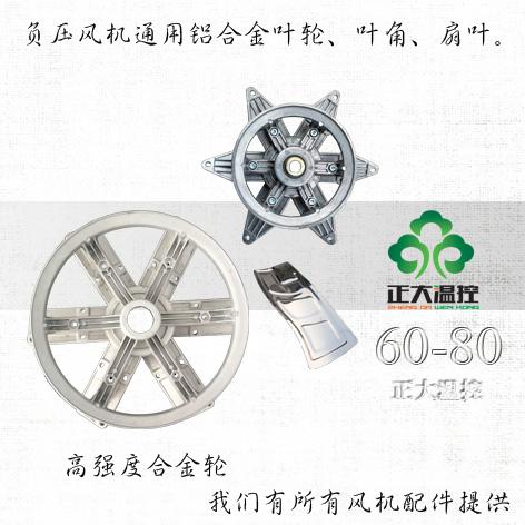 Электрическое оборудование CP temperature control cp wx4042wn