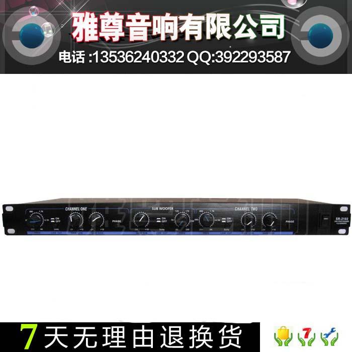 Усилитель эффектов DBX  SR-2102 контроллер акустических систем dbx driverack pa 2