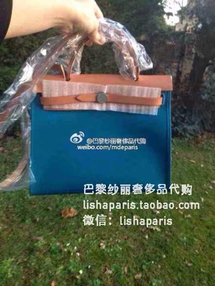 Сумка HERMES  Herbag Izmir Kelly 31cm сумка hermes lindy 34 togo