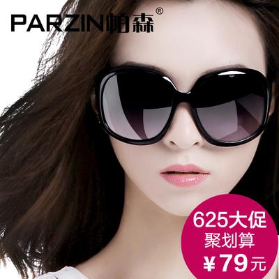 帕森太阳眼镜 女 新款时尚复古偏光镜 大框驾驶太阳镜潮墨镜 6216