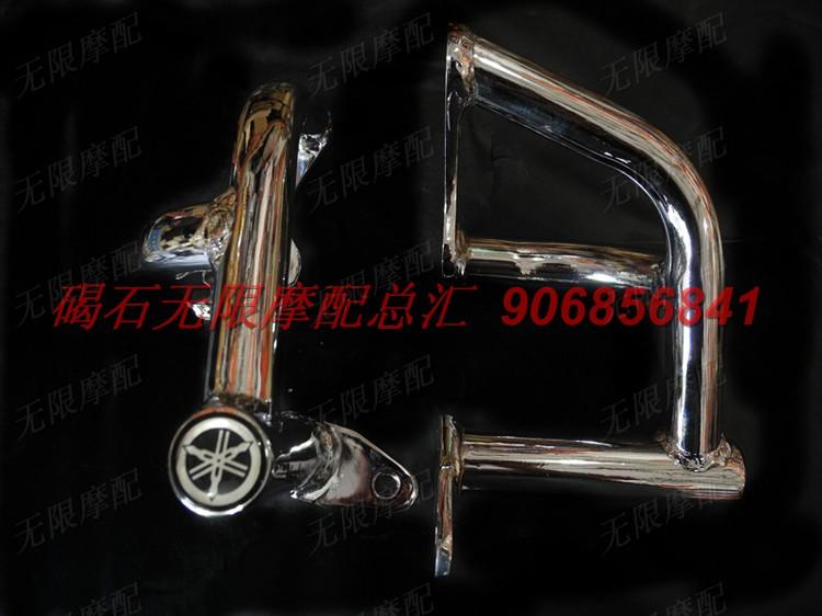 дуги безопасности для мотоцикла ybr125k Дуги безопасности для мотоцикла   1200 V-MAX