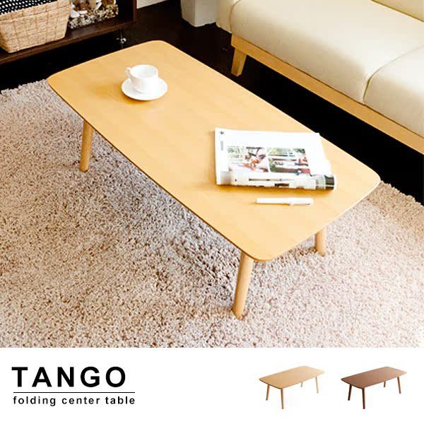 Комплект татами Простой скандинавском стиле малых татами номер современный и японском стиле раскладной журнальный столик низкой таблицы окно
