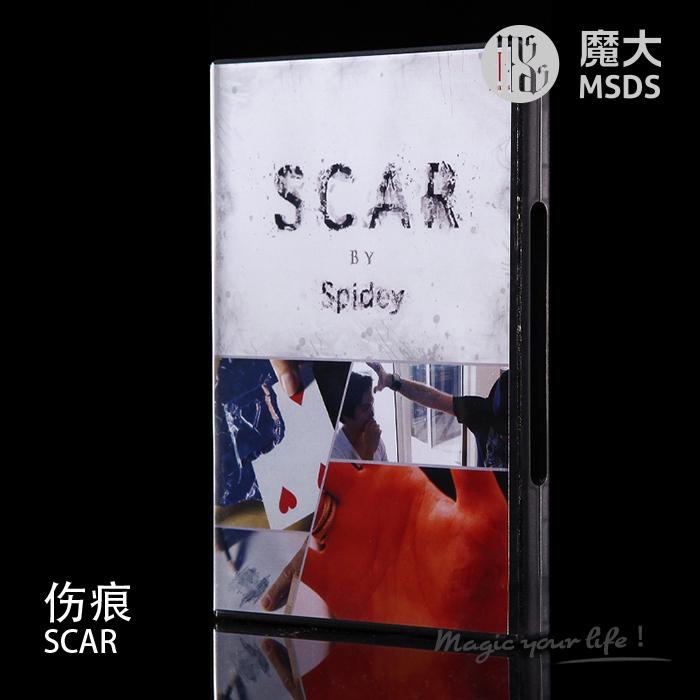 ре-квизит-для-фокусов-msds-magic-scar