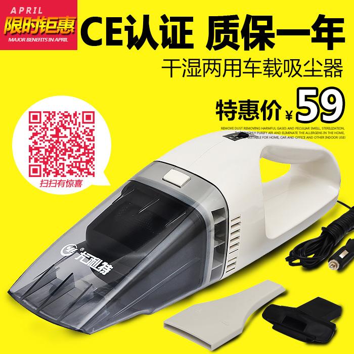 Автомобильный пылесос Unit