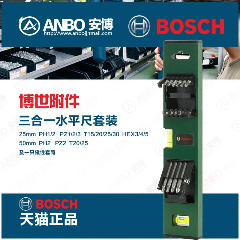 Уровень Bosch bosch hmt84g451r