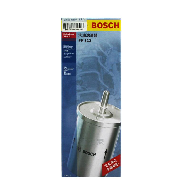 Топливный фильтр Bosch  FP112