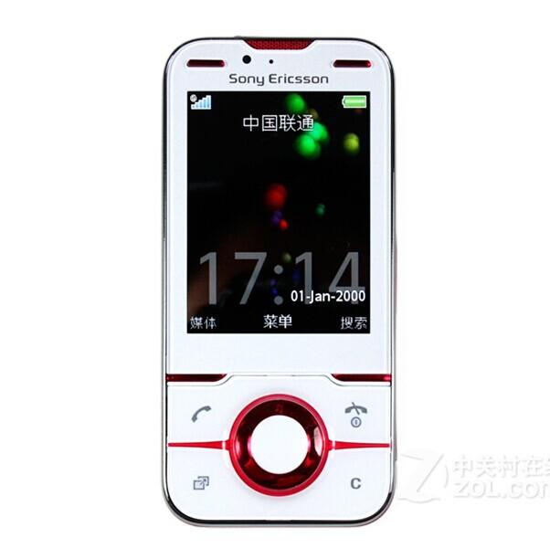 Мобильный телефон Sony Ericsson U100i/Yari U100 universal battery charger w usb outlet for sony ericsson x10i more black 2 flat pin plug