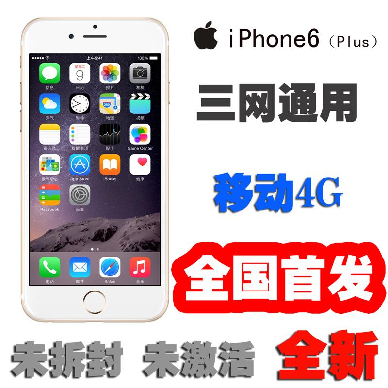 Мобильный телефон Apple Iphone6 4G мобильный телефон apple iphone 5s 4g 4g 4g